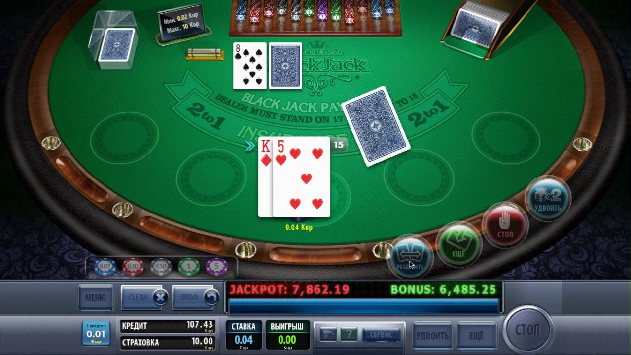 демо игры казино чемпион